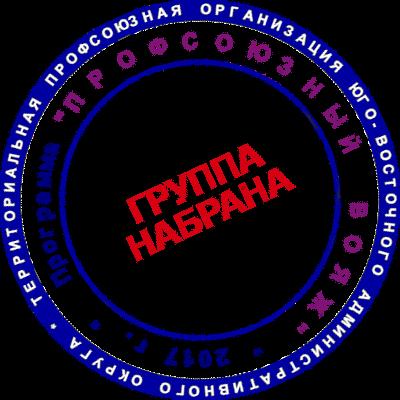 Водительская справка восточный округ Ликино Дулёво